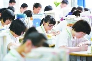 粵高考一本院校再徵志願