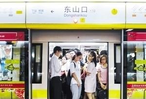 """廣州地鐵女性車廂試設三周 仍是""""混裝"""""""