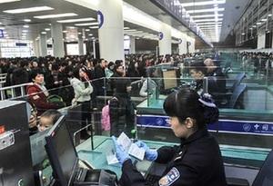深圳海關查獲年輕女子綁藏走私團夥