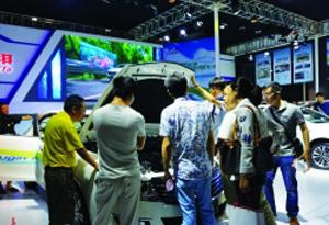 廣州國際新能源智能車展今日保利世貿開幕