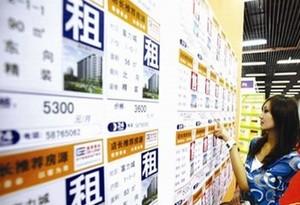 近四年廣州房租漲幅放緩