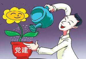 廣東省委召開會議作出部署 努力推動國企黨建工作上新水平