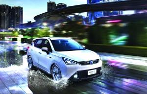 至美純電動GE3上市 廣汽傳祺謀求新能源車領域逆襲