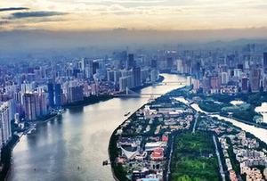 2017廣東知識産權交易博覽會將于8月31日在廣州舉行