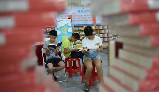 【城市表情】惠州:書香正濃