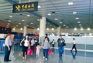 深圳海關試點核查新模式 為企業降成本