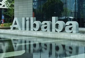 阿裏巴巴最新季報:凈利潤同比增長96%