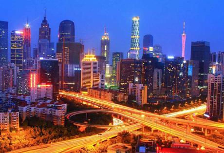 第三屆世界浙商高峰論壇推動在粵浙商融合發展