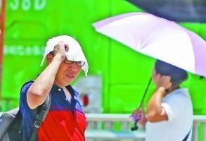 廣東昨日亮起103個高溫預警 今天到後天高溫范圍擴大