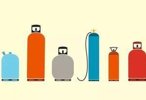 廣東省氣瓶安全條例徵求意見