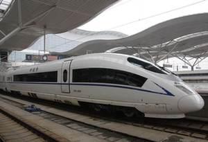 京广高铁广州南站至北京西 下月首开一对 复兴号
