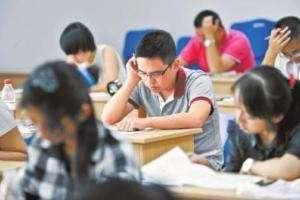 348名港澳臺居民在廣東報名參加國家司法考試