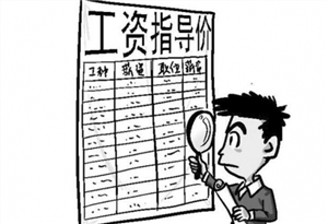 深圳工資指導價位平均漲一成