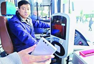 """公交""""掃碼乘車""""將在廣州實現"""