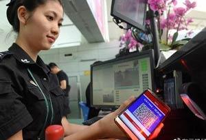 白雲機場20日起支持國內航班二維碼過檢登機
