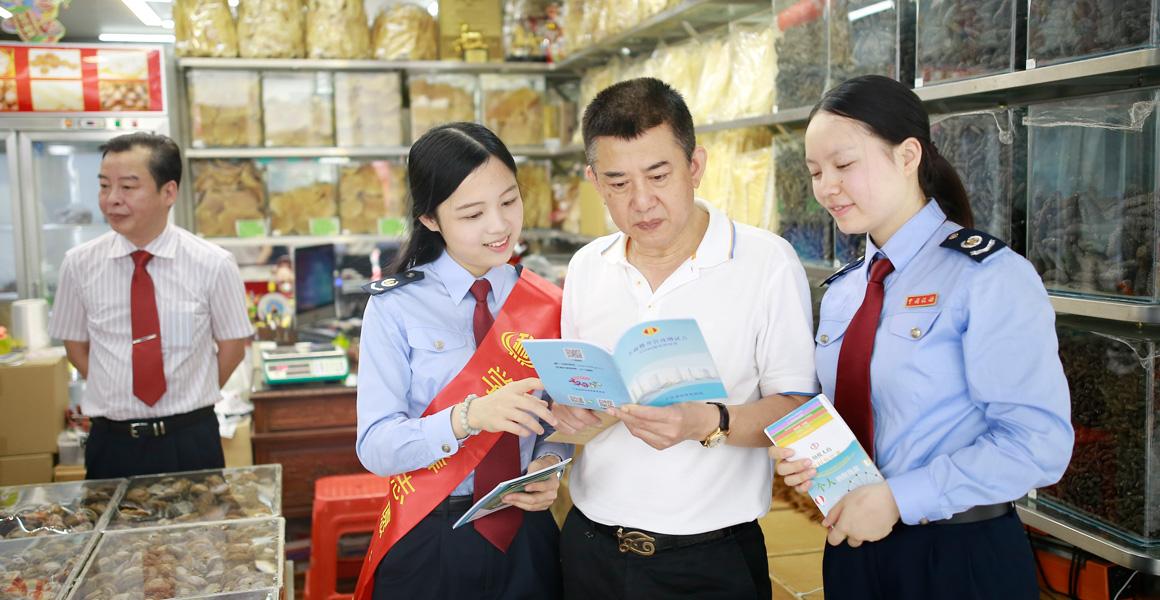 广州优化税收服务助力营商环境改善