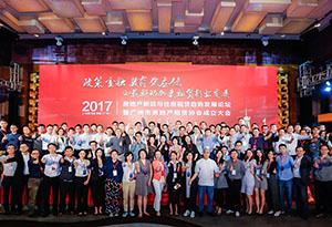 廣州市房屋租賃信息服務平臺上線:新增八大功能