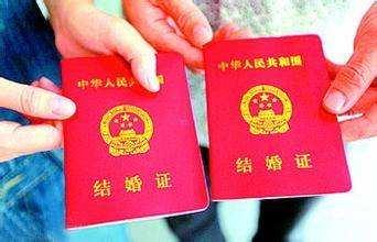今起廣州涉外婚姻登記由各區登記處辦理 可微信預約