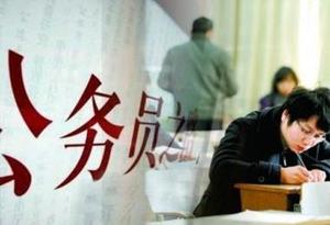 深圳市人民政府辦公廳面向全國選調公務員公告