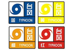 深圳發布學校防禦臺風暴雨指引:停課期間到校學生應有專人保護