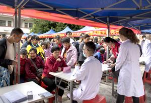 中國銀行廣東省分行與中山三院共同開展扶貧義診志願活動
