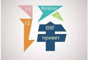 CATTI杯第二十九屆韓素音青年翻譯獎競賽頒獎典禮舉行