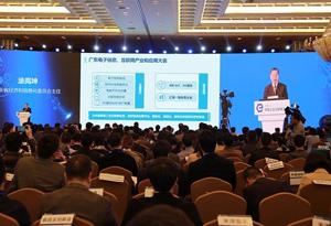 涂高坤:廣東將推動1萬家工業企業實施數字化智能化改造