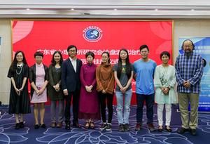 沙盤遊戲治療專業委員會在廣州挂牌