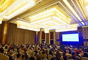中信粵東城市發展論壇在汕頭舉行 提供400億元支持粵東經濟發展