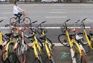 行業怎麼管?押金怎麼辦?車輛怎麼停?——深圳就共享單車立法聽證