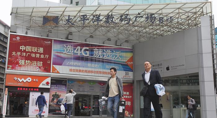 記者探訪廣州太平洋數碼廣場:難説再見,或為轉型