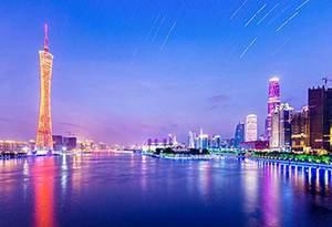 阿裏雲在廣東成立研發中心助推制造業轉型升級