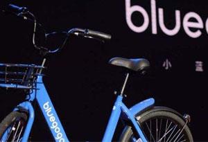 押金損失10多億元!共享單車企業倒閉後押金難退如何破?
