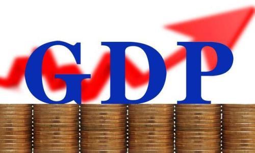 GDP重新核算:廣東GDP破8萬億 深圳首超廣州