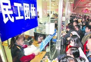廣鐵啟動春運外來工團體票
