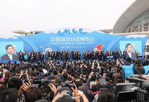 2017中國海洋經濟博覽會在湛江開幕