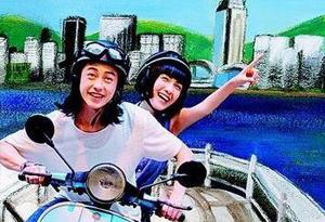 粵港澳大灣區流行文化係列活動在惠州舉行發布儀式