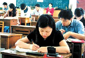 廣東省2017年成人高考共錄取29.6萬人