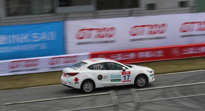 首屆中國汽車100小時耐力賽在肇慶開幕