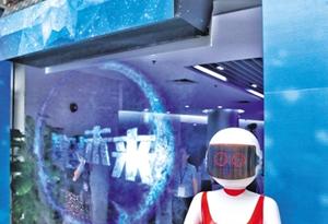 廣州:到2022年IAB産業規模超10000億元