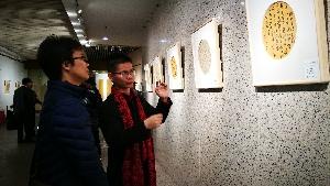 李德利書法展在高劍父紀念館開幕