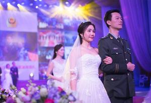 """公安舉行集體婚禮 160對新人步入""""愛的殿堂"""""""