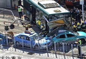 廣州警方通報火車站東廣場交通事故初步調查情況