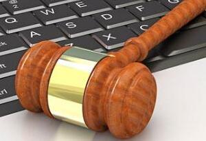 法院工作報告有哪些熱詞,透露了什麼隱藏信息?