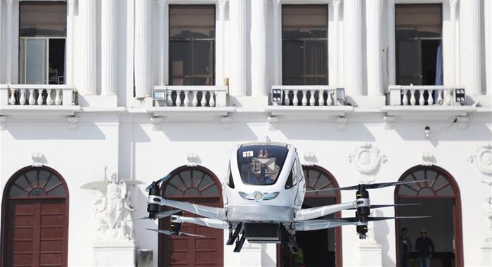 中國無人駕駛飛行器載客試飛