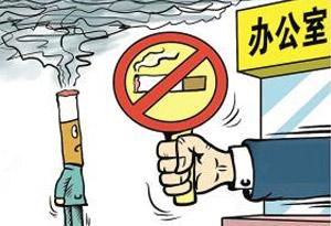 看到領導在辦公室吸煙,你會勸阻舉報嗎?