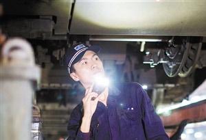 動車組機械師:讓旅客安全回家過好年