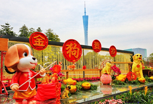 廣州園林博覽會開幕 卡通造型童趣足
