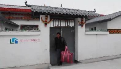 大涼山扶貧日記:路