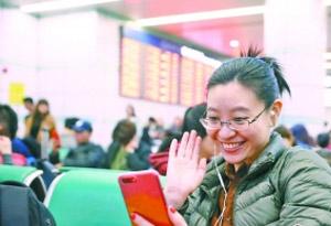 """自动取票""""刷脸""""进站!科技让广东旅客回乡更方便"""